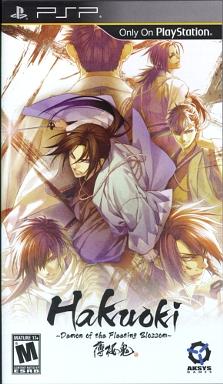 Hakuoki – Demon of the Fleeting Blossom  - Review