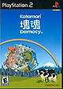 Katamari Damacy - Box