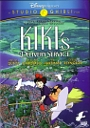 Kiki's Delivery Service - Review