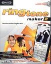 ringtone maker 2 - Review
