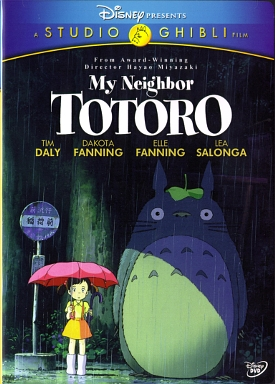 My Neighbor Totoro - Review